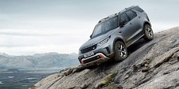 1505922718_Video-Land-Rover-Discover_1